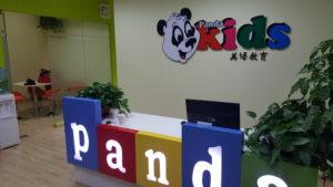 Pandakids Shanghai