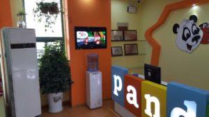 Pandakids Nanjing