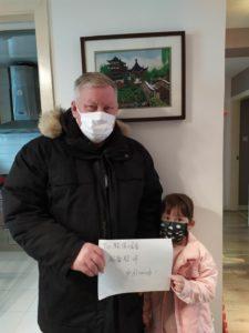Panda's Charity work